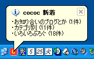 cococ Version 1.01